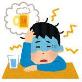 飲み会での二日酔いを軽減しよう
