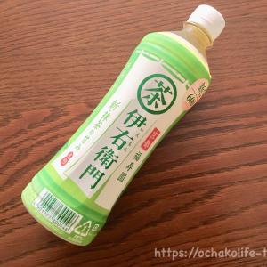 【抹茶入りお~いお茶】「四方の春」使用でまろやかな味わい