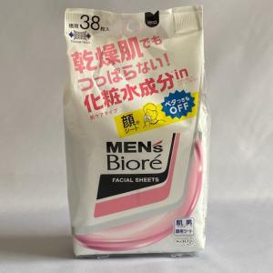ランニングやマラソン大会におすすめの汗拭きシート・化粧水配合&メントール成分不配合タイプが推し