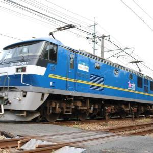 おはようございます☀️配給列車