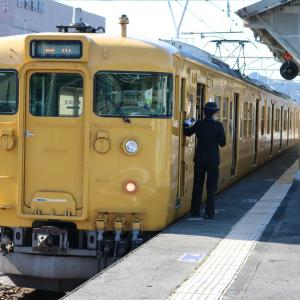おはようございます☀️また、吉永駅