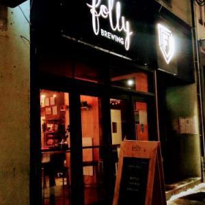 トロントのクラフトビール~Folly Brewpub