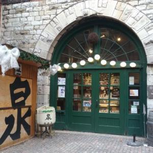 トロントの酒蔵~地酒・泉を醸すOntario spring water brewery@Distillery District