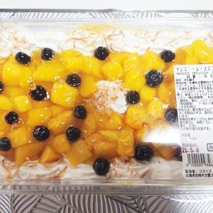 コストコ*マンゴームーススコップケーキのレポです♡