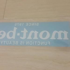 これでアウトドア好きCar(風)の完成!?→mont-bell【内貼りステッカー】