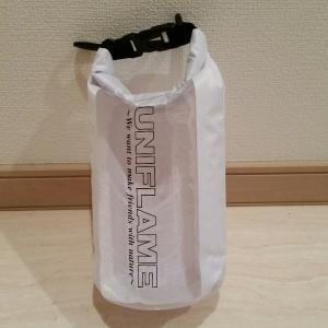 UNIFLAME【防水バッグ?】実力の程は!?