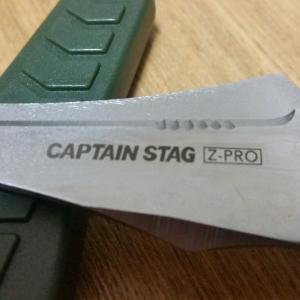 Amazonセールでついつい…【CAPTAIN STAG】多機能ハサミ Z-PRO 購入!