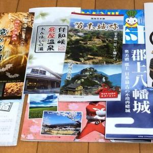 旅行情報はこれでバッチリ! 観光パンフレットお取り寄せサービス「みんたび」とは?