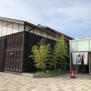 史跡・七尾城跡からぐるりと能登島、和倉温泉をめぐるドライブ旅 <石川県・七尾市>