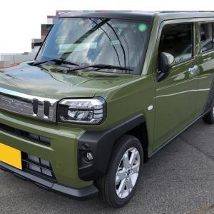 新型ダイハツ・タフト、青空SUV!~車中泊的レビュー