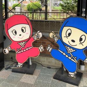 忍者に出会える「忍びの里・伊賀」をぶらり散策の旅 <三重県・伊賀市>