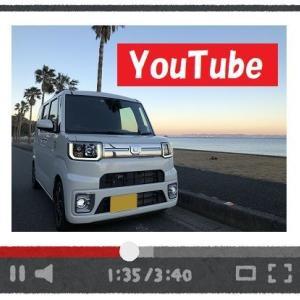 YouTubeでブランドアカウントを作ってチャンネルを引っ越しする方法