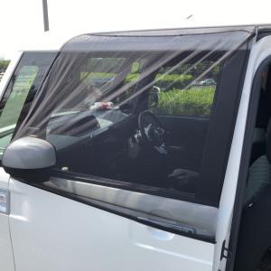フロントドアに虫よけネットを簡単取付~心地よい風が車内を吹き抜ける