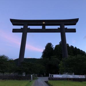 熊野本宮大社から大斎原の巨大すぎる大鳥居を拝む <和歌山県・田辺市>