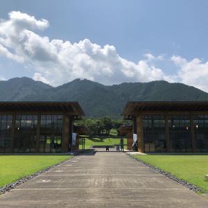 魅力満載の熊野古道センターに行ってみよらい <三重県・尾鷲市>