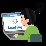 Chrome(クローム)で読み込みが終わらない!ときの簡単解決法