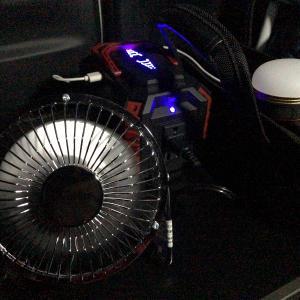 夏の車中泊必須アイテム「小型ファン」で快適に過ごそう!
