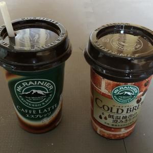 【種類多過ぎ】マウントレーニアのコーヒー どれが美味い?