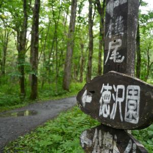 上高地 何もかもがオシャレな徳澤園 2020.08.13〜08.14