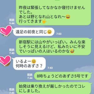 八ヶ岳 試練と憧れ 出発〜赤岳鉱泉編 2019.08.11〜14