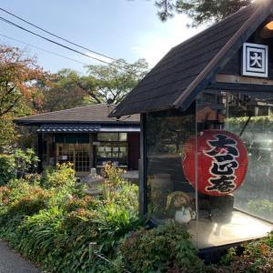 夙川のほとりの蕎麦屋さん 大匠庵(たいしょうあん)