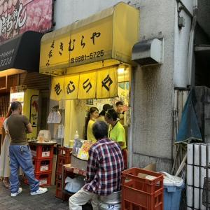 お肉の美味しい立ち飲み屋 きむらや @大阪 京橋