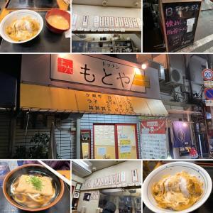 【大阪の激安定食】もう一つのもとや食堂?