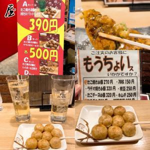 【たこ焼きの元祖】たこ焼きは福島県発祥? ハイボール2杯ついて500円❓ 会津屋の半ベロセット