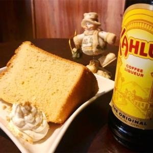 12月のシフォンケーキは『カルーアミルク』
