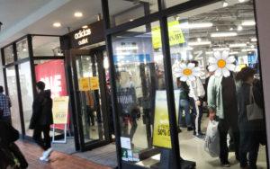 【アディダス】アウトレットで50%オフセール!子供服はいくらぐらいで買える?