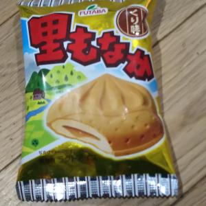 スーパーで54円!里もなかを食べてみた