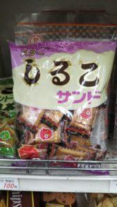 名古屋みやげ・バラまき土産に最適!しるこサンド抹茶味