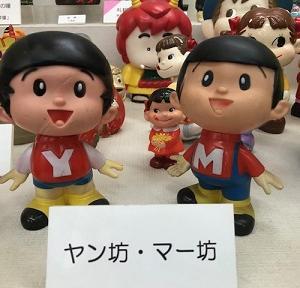 夢に近づく音がする♪尼崎・貯金箱博物館