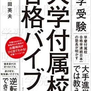 ダイヤモンド社  DIAMOND online で野田の新刊が紹介されました!!!