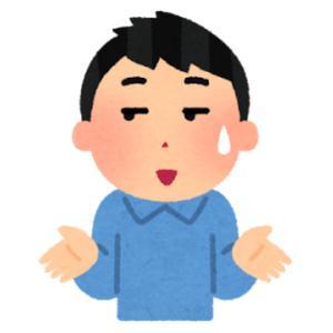 カレーライスが作れないと慶應不合格!?