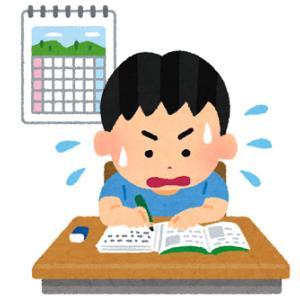 授業で成績が上がると思っていませんか?