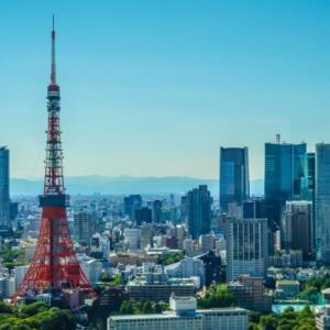 『東京』を知らないと早稲田実業には合格出来ない!?