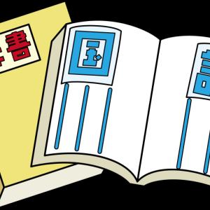 漢字練習の意味