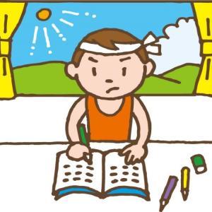 夏休み!入試によくでる「数の性質」を攻略しよう!