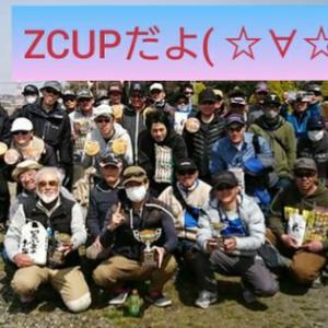 3/22 ZCUPに参戦したよ(^^♪