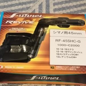 届いたよ(^^♪ファンネル45mm