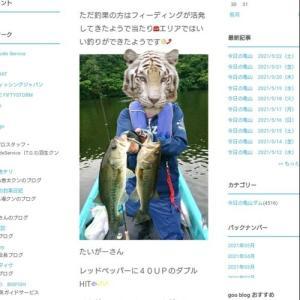 ブラック釣りだよ(^◇^)亀山湖&ホームF沼