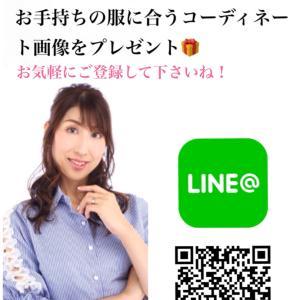 LINE@登録Springキャンペーン
