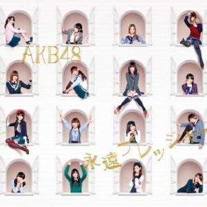 SKE48楽曲一覧(AKBシングル・カップリング)