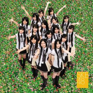 SKE48楽曲一覧(劇場公演曲)