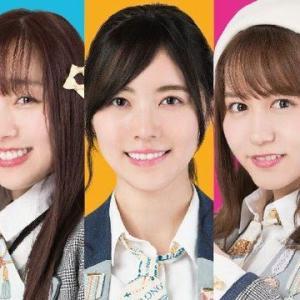 SKE48×dTV 10周年記念プロジェクト企画第3弾