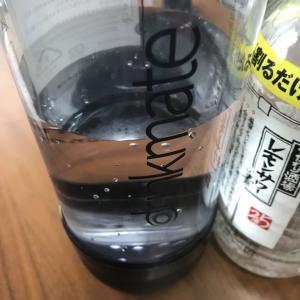 飲み物を綴る