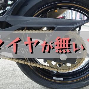 Ninja400唯一のデメリット?タイヤサイズはレアなので気をつけろ!