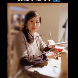 なぜ、ぽっちり作る人の育成がオンラインなのか?☆京都の銀製かんざしアーティストHANAE