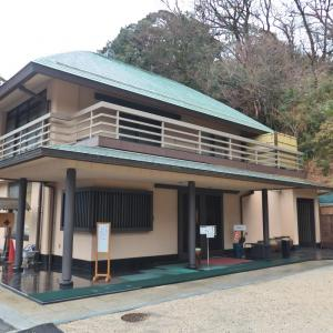 坐禅会【横浜 善光寺】